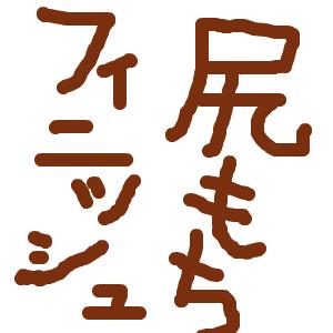 Cocolog_oekaki_2012_03_29_22_53
